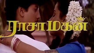 Rasa Magan | Prasanth,Sivaranjani | Superhit Tamil Full Movie