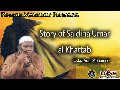 Story Of Saidina Umar Al Khattab | Ustaz Auni Mohamed