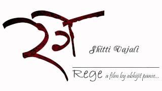 Shitti Vajali - Anand Shinde Marathi Song - Rege Marathi Movie - Avdhoot Gupte
