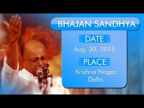 Bhajan Sandhya - Shri Vinod Agarwal (Krishna Nagar, Delhi)