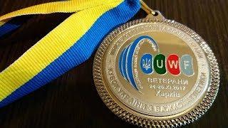 Кубок Украины по тяжелой атлетике Ветераны 2017 / Weightlifting of Ukraine masters 2017