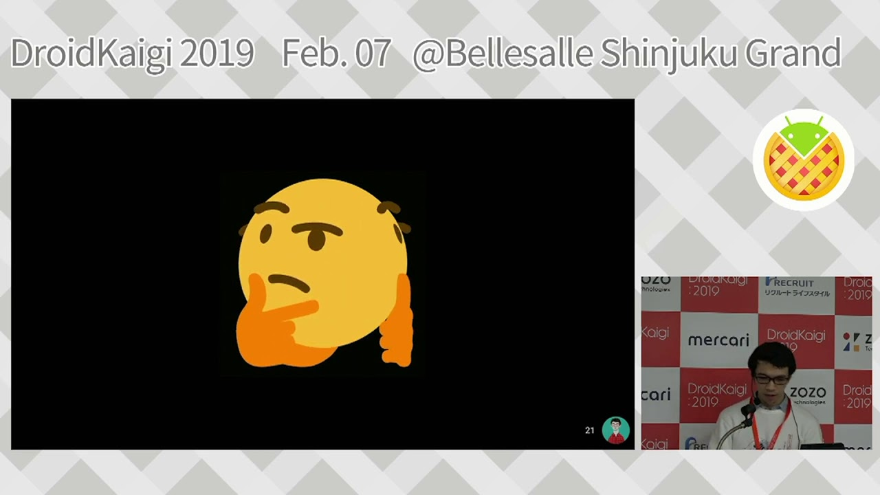DroidKaigi 2019 - ExoPlayer in RecyclerView(*), a proposal / eneim [EN]