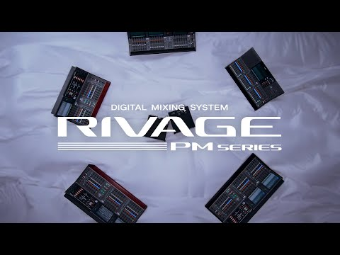 Yamaha RIVAGE PM Series: Perfecting the Art of Live Sound