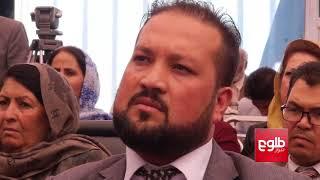 هشدارها از استفادۀ بیرویه از آبهای زیرزمینی در کابل