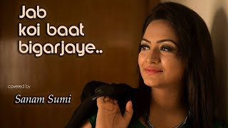 Bangla Romantic Song 2017