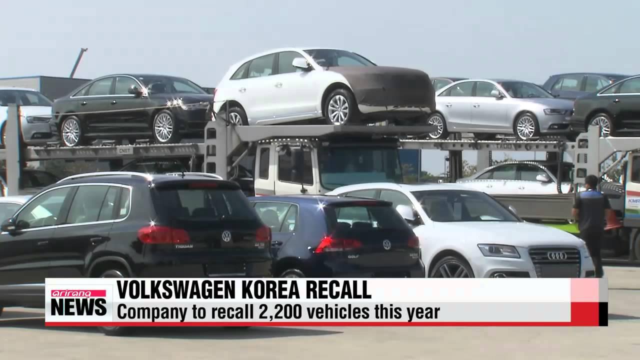 problems recall photos units volkswagen suffer news tiguan pump from fuel