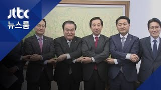 '공공부문 채용비리 국정조사' 합의…국회 정상화