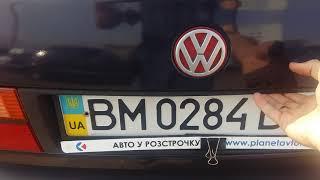 Volkswagen Vento 1992 обзор