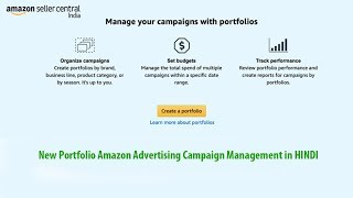 New Portfolio Amazon Advertising Campaign Management | Amazon Product Targeting Beta in HINDI
