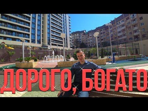 ✅ ЖК СОКОЛ // Недвижимость Сочи
