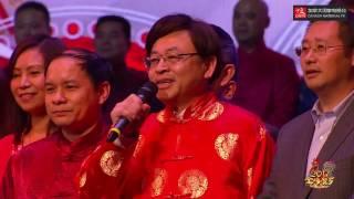 加拿大国家电视台2017《海外春晚》老乡你好 海外华人大拜年 | 2017 CNTV Chinese New Year Gala: Hello, Old Friend