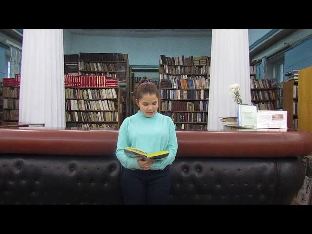 Изображение предпросмотра прочтения – Евпаторийская ЦБСМБУК читает произведение «Му-Му» И.С.Тургенева