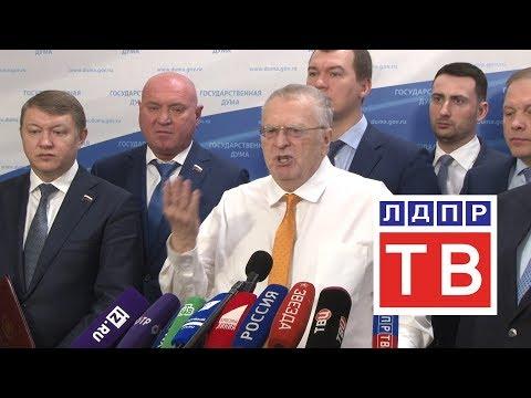 Владимир Жириновский: Никто