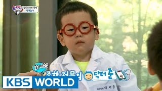 The Return of Superman | 슈퍼맨이 돌아왔다 - Ep.101 (2015.11.01)