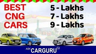 Best CNG Cars In India | Hyundai | Tata | Maruti & ford | all details by CARGURU |