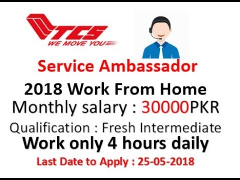 Tcs Home Based Job As A Service Ambassador Tcs Pakistan Jobs Youtube