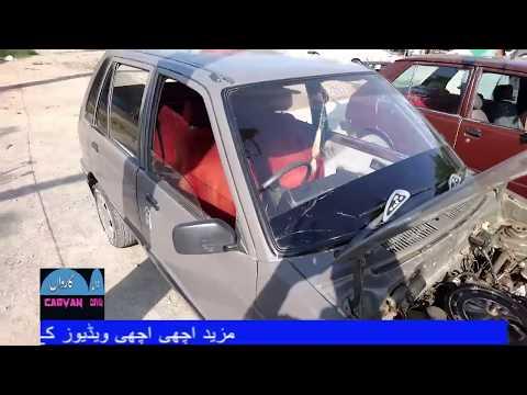 Download MEHRAN CAR FOR SALE | MEMEHRAN CAR PRICE IN