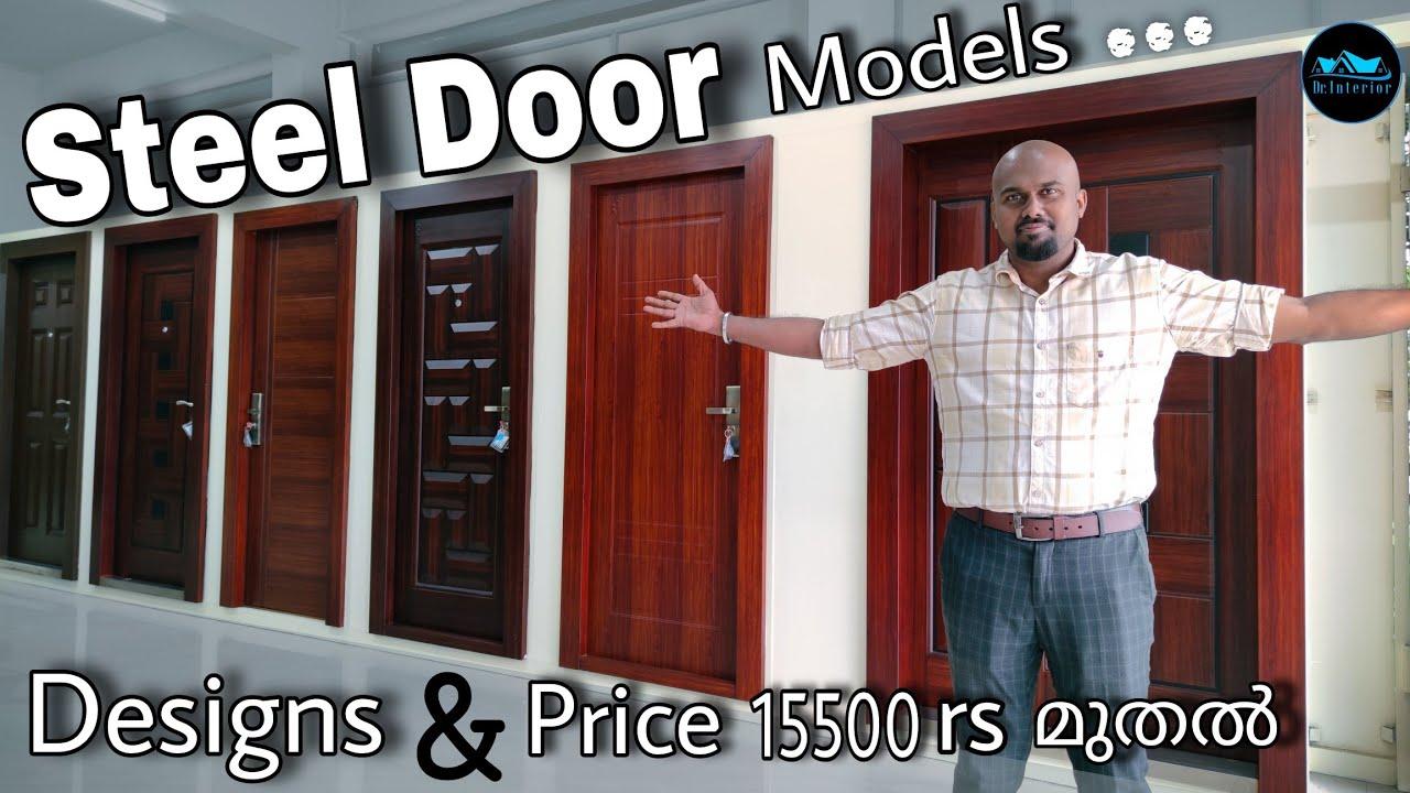 Steel Doors ക്വാളിറ്റിയും വിലയും|Steel Windows|Steel door design|Steel door price|How to install