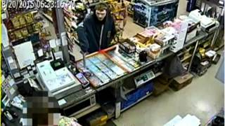 Royal Newfoundland Constabulary Attempted Armed Robbery Investigation15-47072