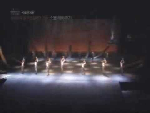 """Soul, Sunflower"" by National Dance Company of korea"