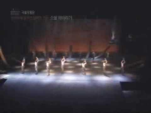 """Soul, Sunflower"" by National Dance Company of korea"
