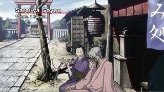 Sarai-ya Goyo -NoitamiA Animation- 【Fuji TV Official】