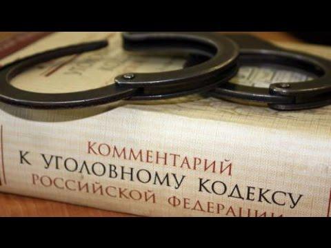 УК РФ, статья 68, Назначение наказания при рецидиве преступлений, Уголовный Кодекс ФЗ №63