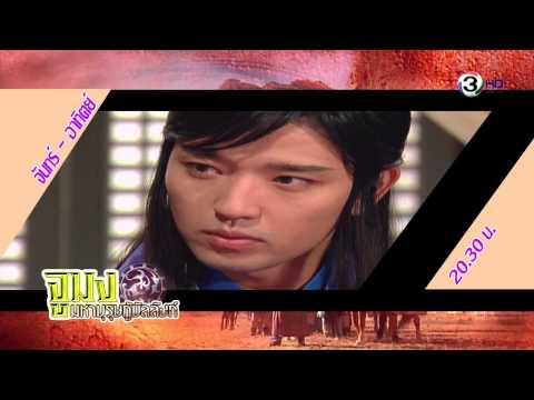 ช่อง 3 HD (ในเครือช่อง 3) : ผังรายการประจำเดือนกรกฎาคม 2557
