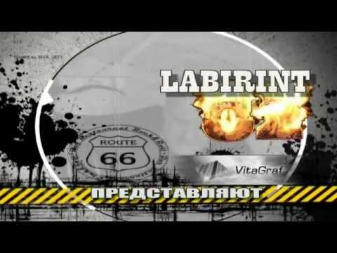 """группа """"Labirint 02"""""""
