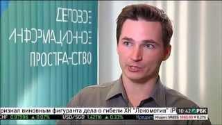 Рейтинг крупнейших российских компаний РБК 500