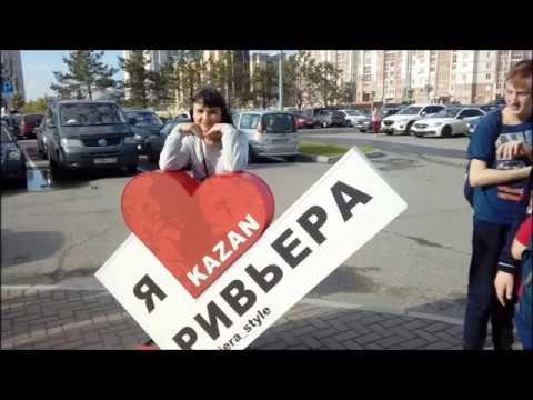 Аквапарк/ Казань