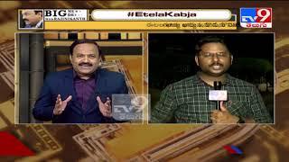 Big News Big Debate : ఆరోగ్య మంత్రిపై  అసైన్డ్ భూముల ఆక్రమణ ఆరోపణలు | Etela Rajender -TV9