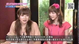 グラビアアイドル1年目の柴小聖さん出演 グラドル座談会の再放送.
