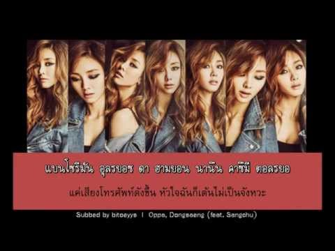 [Thai sub] G.NA - Oppa, Dongsaeng (feat. Sangchu)