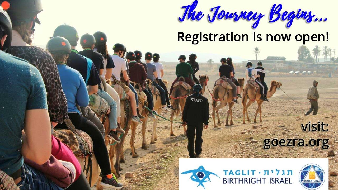 free dudate register image க்கான பட முடிவு