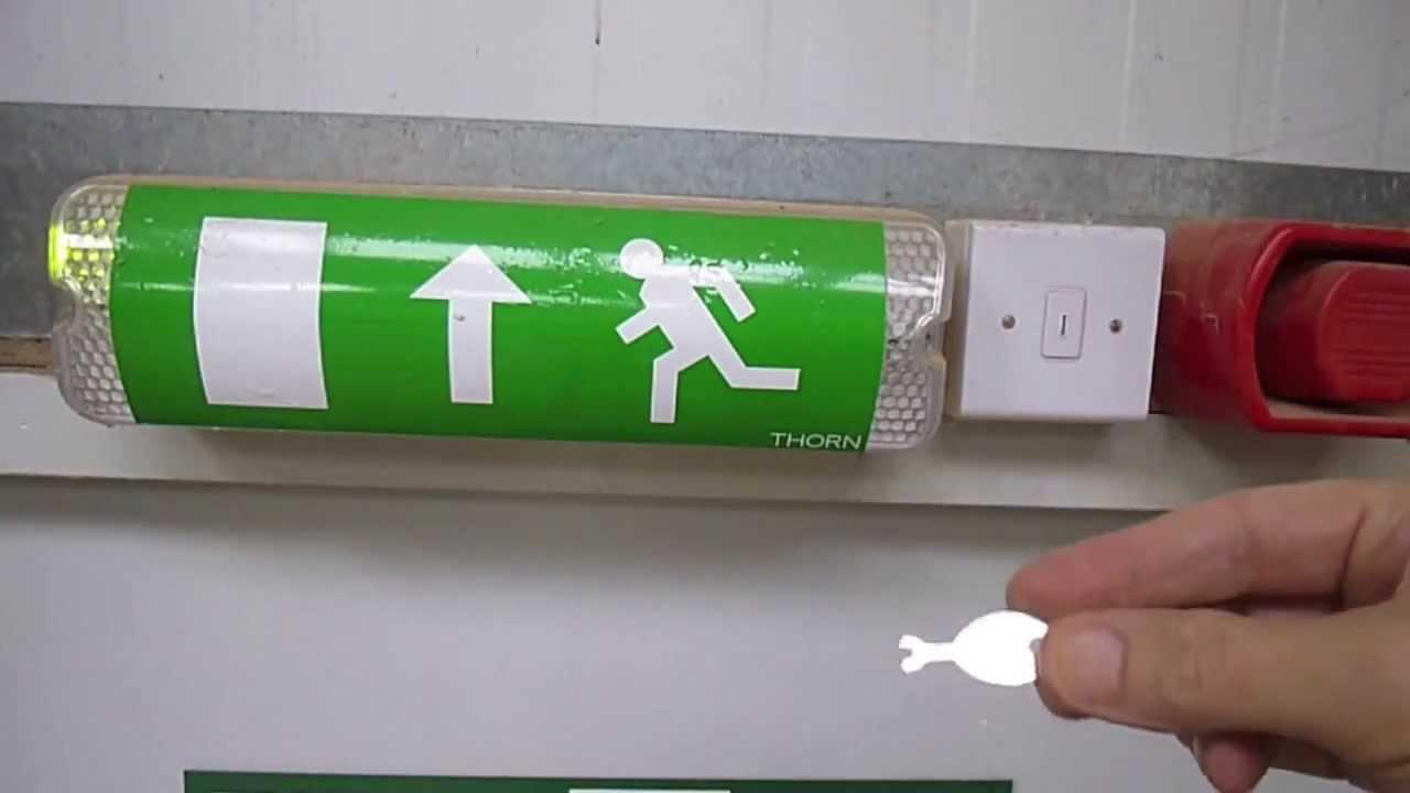 Emergency Lighting monthly test & Emergency Lighting monthly test - YouTube
