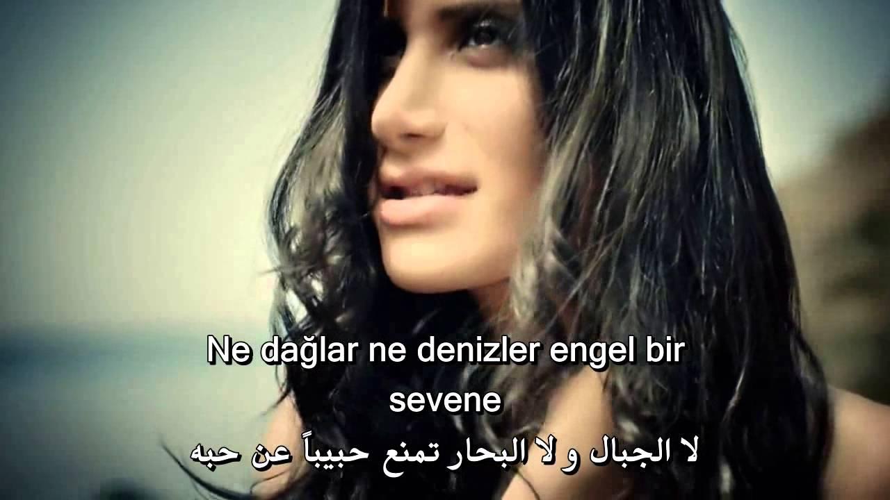 تحميل اغاني تركية مترجمة