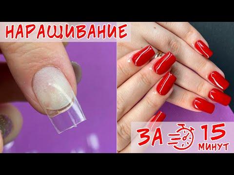 Как клеить типсы на ногти в домашних условиях