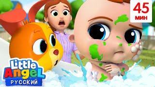 Малыш Саша 👶 - Плескаемся В Воде 💦 | Сборник Детских Песенок 🎬| Little Angel Русский
