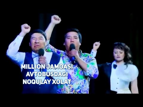 Million jamoasi - Avtobusdagi noqulay xolat