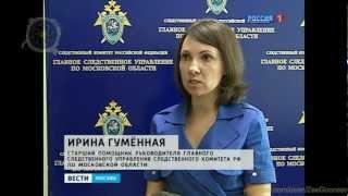 Армянин изнасиловал и задушил 2 русских девушек