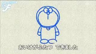Video Doraemon Lucu lagu menggambar doraemon