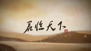 君臨天下-十人燃向總攻(易世樊花/魂裂/特曼乾媽/排骨/湊詩/南久/花吃了)