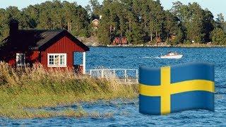 Бытовые особенности в Швеции