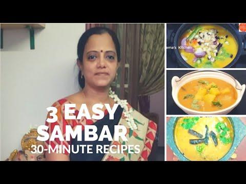 3 வகை சாம்பார் ஒவ்வொன்றும் ஒவ்வொரு சுவையில்/3 types of sambar recipe's/Sambar recipe in Tamil