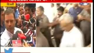 Rahul Gandhi On Nitish Kumar