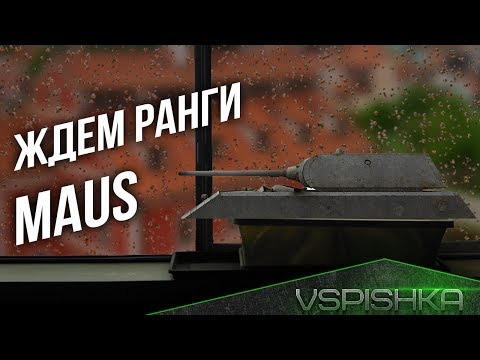 Гайд: 4 Танка для Сложнейших ЛБЗ в World of Tanks 9.19