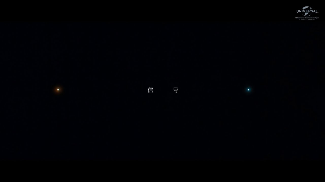 sora tob sakana - 信号 (Shingō)