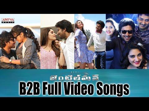 Gentleman B2B Video Songs || Gentleman Video Songs || Nani, Surabhi, Nivetha Thamas, ManiSharma