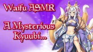 ♥ Waifu ASMR | ROLEPLAY: A Mysterious Kyuubi |【ROLEPLAY / ASMR】♥